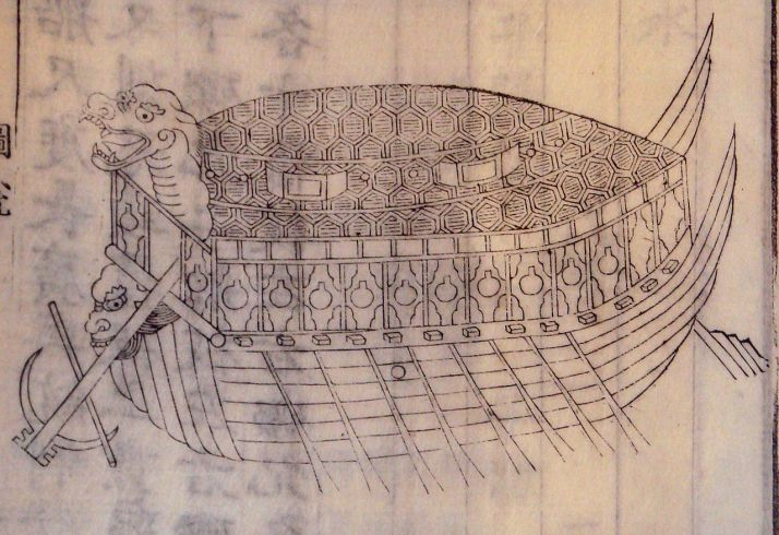 Turtle Ship 1795 Wikipedia
