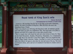 Royal Tomb of King Sooro's wife