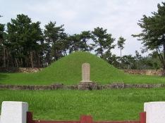 Queen of Kimhae's tomb